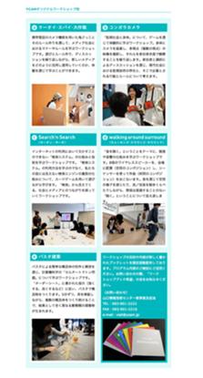 ycam-schoolprogram.png
