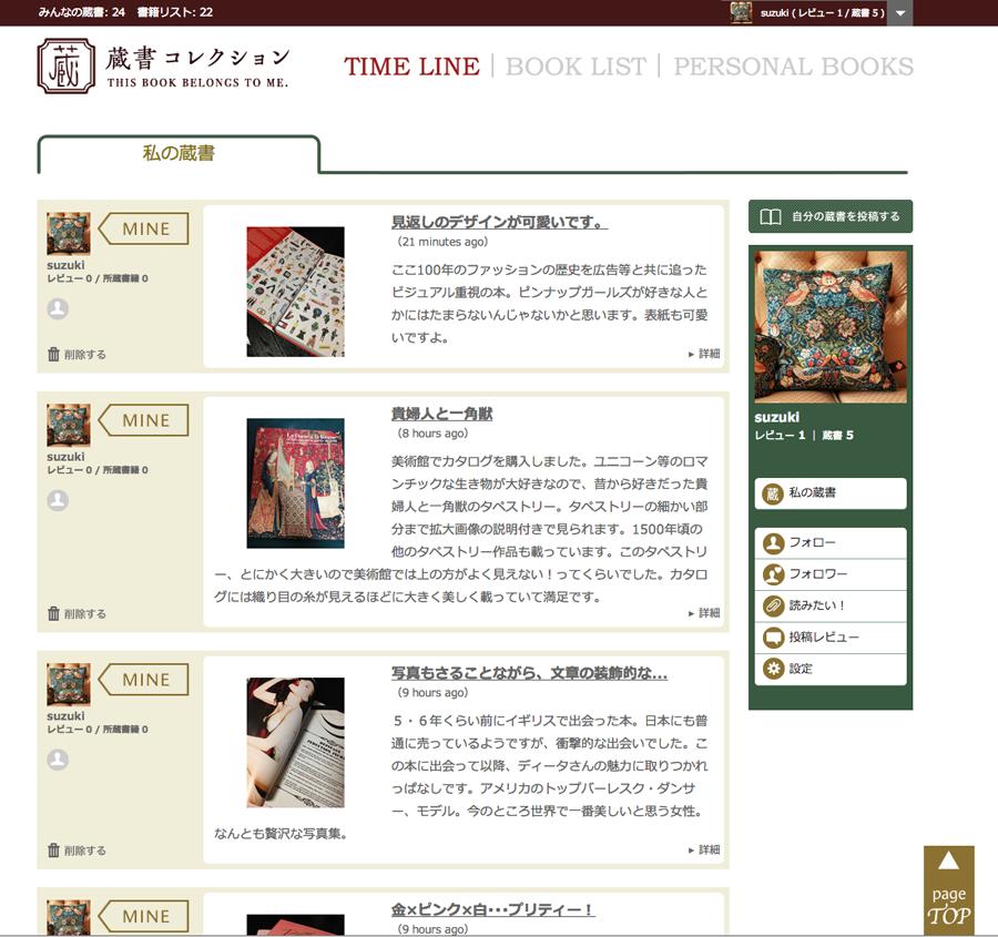 http://www.allianceport.jp/news/suzuki%27sMINE.png
