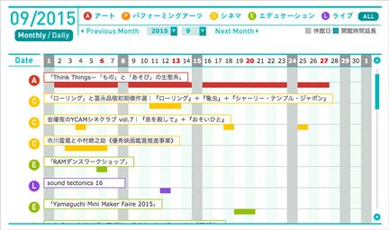 05_calendar_old_top.jpg