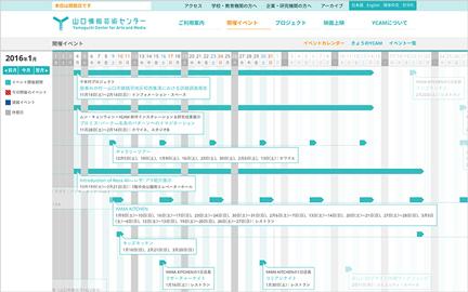 06_calendar_monthly.jpg