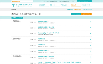08_calendar_cinema.jpg
