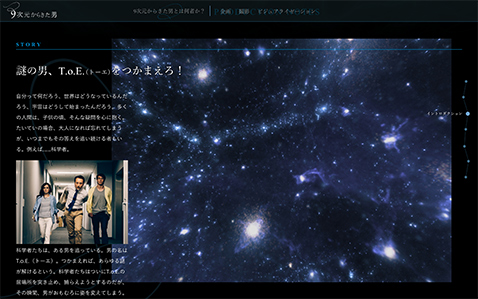 news-9ds-sub.jpg